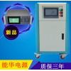 单脉冲电源,高频脉冲电镀电源,智能换向脉冲电源