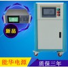 污水处理电解整流电源-电氧化双脉冲直流电源厂家