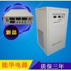 供应电加热高频恒流电源-双极性脉冲直流电源厂家