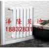 铝合金120-35散热器生产厂家A泽隆贝迪散热器