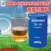 研磨剂原料加上异构醇油酸皂DF-20很好用
