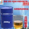 湿润剂原料 异丙醇酰胺DF-21具有除蜡灰的功能