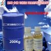 湿润剂原料异丙醇酰胺DF-21在除蜡工业中作蜡渍的洗涤剂