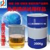 湿润剂原料异丙醇酰胺6508是其他洗涤剂的配料和增稠剂