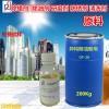 多功能研磨剂原料异构醇油酸皂DF-20
