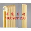 钢二柱散热器生产运营方式A泽隆贝迪散热器