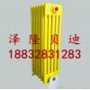 钢五柱散热器生产运营方式A泽隆贝迪散热器
