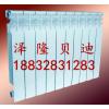 压铸铝散热器直接生产A泽隆贝迪散热器