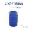 C13异丙醇酰胺   异丙醇酰胺6508