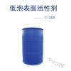 乙酯乙烯醚  低泡表面活性剂C-200