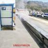 混凝土预制桥梁智能化喷淋箱梁智能喷淋控制系统 高铁箱梁养护机