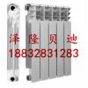 压铸铝散热器怎么安装A泽隆贝迪散热器