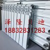 家用精品冀州压铸铝散热器A泽隆贝迪散热器