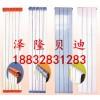 铜铝复合132*60散热器优质产品A泽隆贝迪散热器