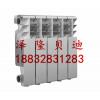 直销供应压铸铝散热器A泽隆贝迪散热器