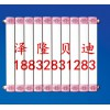 环保优质散热器钢铝复合75*75散热器A泽隆贝迪散热器