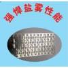 耐盐雾型金保护剂