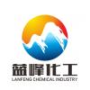 硫化氢清除剂 循环污水除臭剂