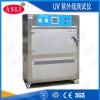 发动机紫外线耐候老化试验箱