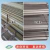 铁离子漂洗剂 铁离子清洗剂 清洗铁离子 去除浮锈 防止返锈