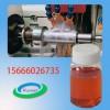 全合成液油性剂 聚合酯 水性酯 切削液专用 润滑防锈耐磨