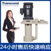CSH 喷淋塔循环立式泵 创升带你了解泵浦