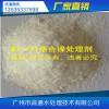 MT-121工业废水除镍剂 化学镍处理剂