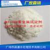 白色晶体重金属捕捉剂 重金属沉淀剂