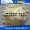 固体三聚硫氰酸三钠盐