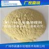 MT-160除铬剂 工业废水铬超标达标剂