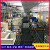 江苏荣联科技电镀废水处理设备