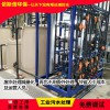 江苏电镀污水处理设备厂家