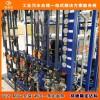 山东工业污水处理环保公司