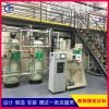 济南工业污水处理设备环保公司