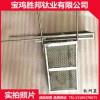 厂家生产钛网篮 电镀阳极钛网板 TA1菱形钛网 来图加工