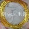 电镀纯银线 Φ1.5银线镀真金 环保电镀 深圳电镀加工厂