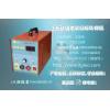 洛道葛铜铝冷焊机