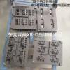 供广东模具镀合金镀膜,模具配件涂层,减少修模与停机时间