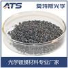 爱特斯供应 五氧化二钽 Ta2O5颗粒 真空镀膜材料