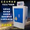 污水处理电解电源