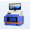 电镀测厚仪韩国MicroPioneerXRF-2020
