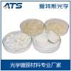 厂家直销 99.99%硫化锌晶体颗粒 优质硫化锌 硫化锌镀膜