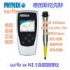 德国菲尼克斯Surfix SX-N1.5涂层测厚仪