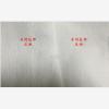 洛道葛镀铬专项使用包布