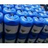 供应浓缩型酸洗抑雾剂