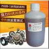 供应水溶性电镀层封闭剂
