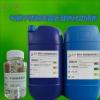 不锈钢除油剂、不锈钢除锈剂、不锈钢活化剂销售