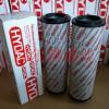 0140R005BN3HC贺德克液压滤芯 应用领域