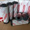 0160R020BN4HC 贺德克液压滤清器 选购事项